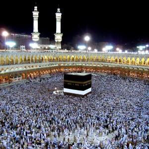 Hajj-is-the-fifth-pillar-of-Islam-300x300