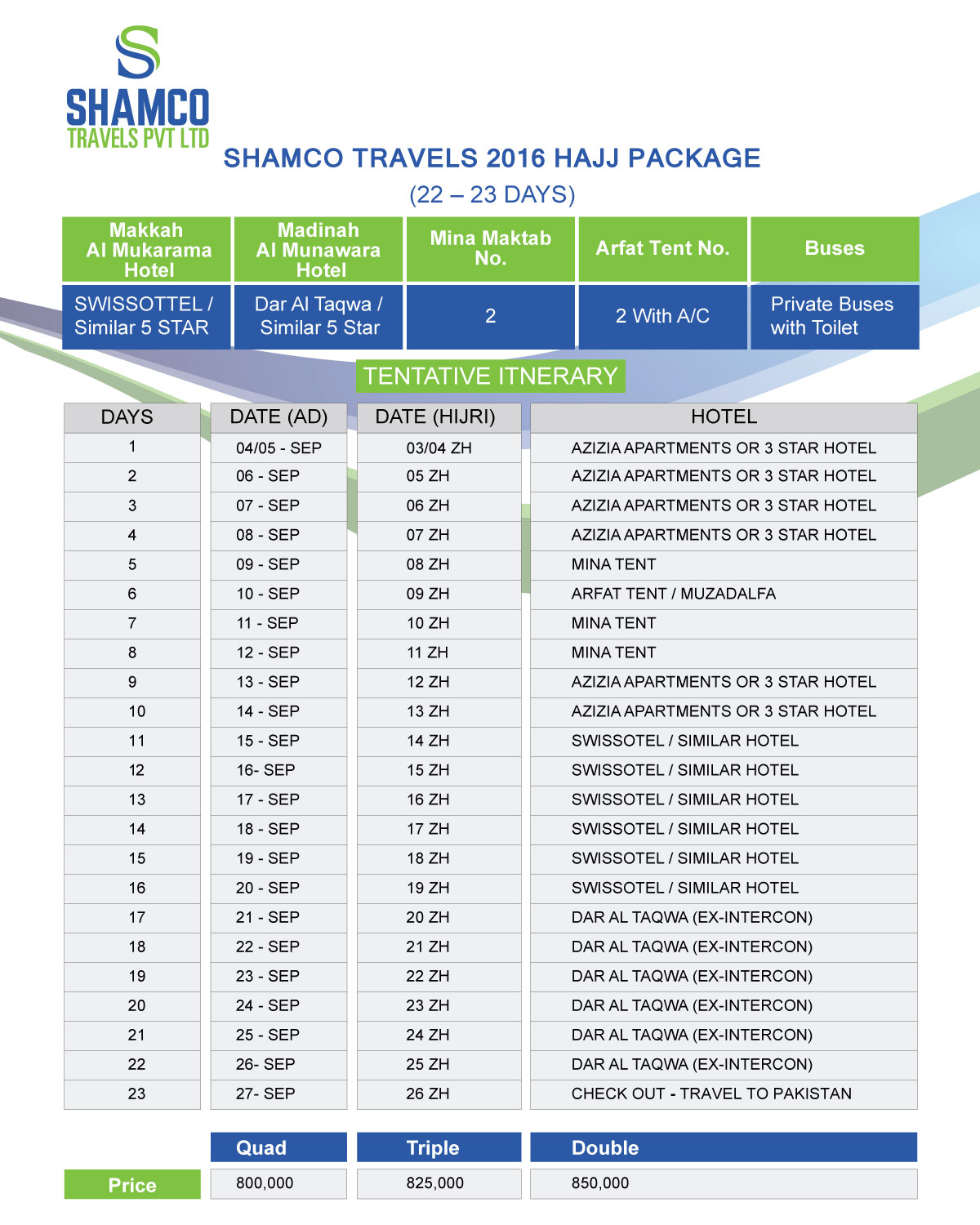 hajj_package_2016